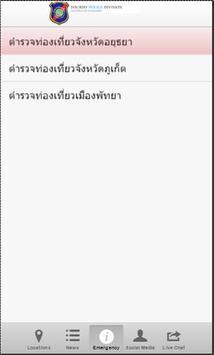 Tourist Police Division apk screenshot