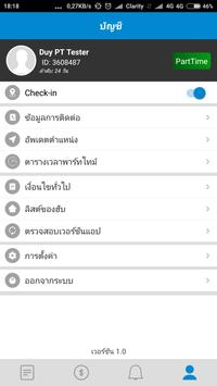 NowPartners TH apk screenshot
