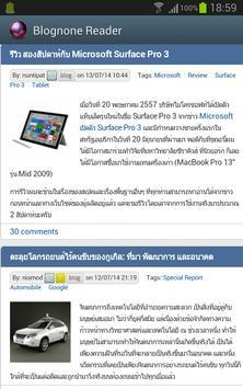 ฺBlognone Let's Read apk screenshot