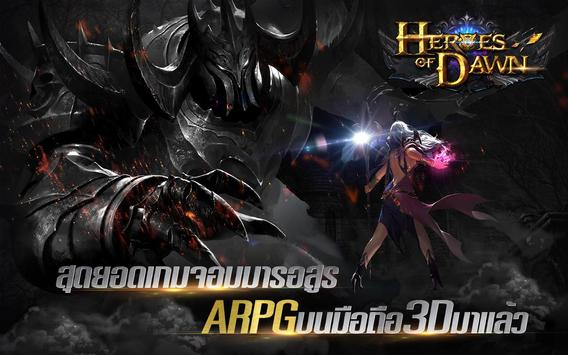 Heroes of Dawn - TH vs VN poster