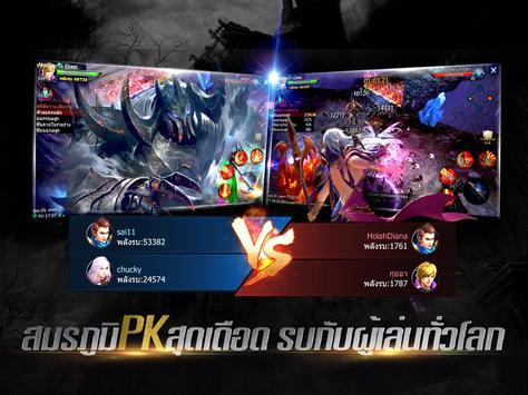 Heroes of Dawn - TH vs VN screenshot 12
