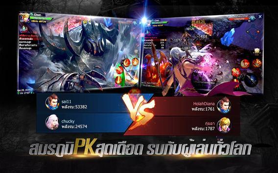 Heroes of Dawn - TH vs VN screenshot 2
