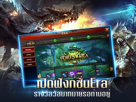 MU Origin-TH apk screenshot