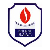 ส.บ.ม.ท. icon