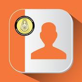 สป วท phonebook icon