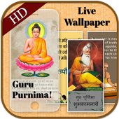 Happy Guru Purnima Live Wallpaper -  Guru Purnima icon