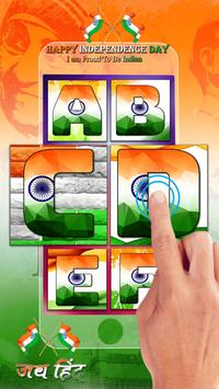 Indian Flag Text Live Wallpaper : 26 January 2018 poster