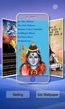 Shiva Slideshow Live Wallpaper screenshot 1