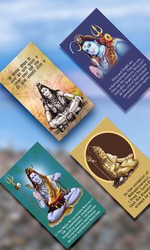 Shiva Slideshow Live Wallpaper screenshot 3