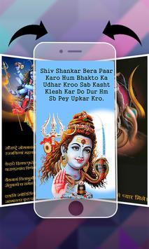 Shiva Slideshow Live Wallpaper screenshot 4