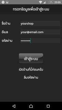 THYBER apk screenshot
