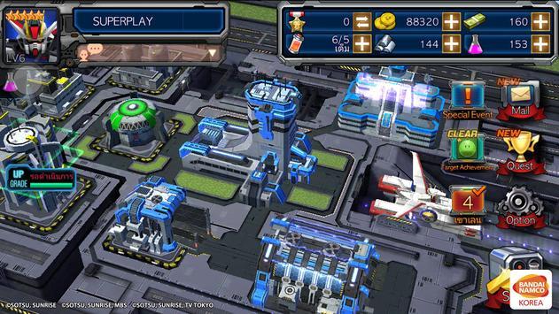 SD Gundam Battle Station TH screenshot 13
