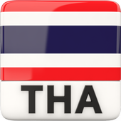 Thai Newspapers icon