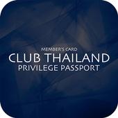 クラブタイランド (Club Thailand) icon