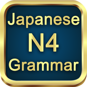 Test Grammar N4 Japanese icon