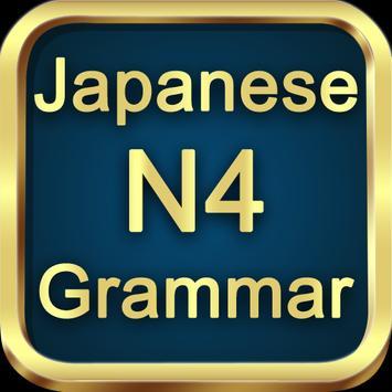 Test Grammar N4 Japanese poster