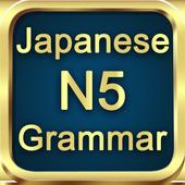Test Grammar N5 Japanese icon