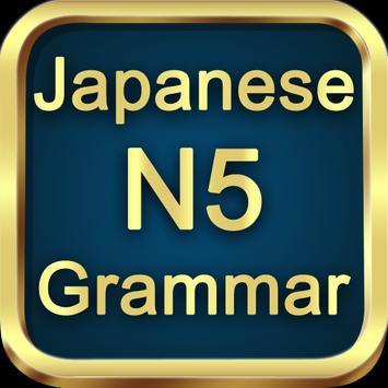 Test Grammar N5 Japanese poster