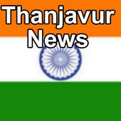 Thanjavur News icon