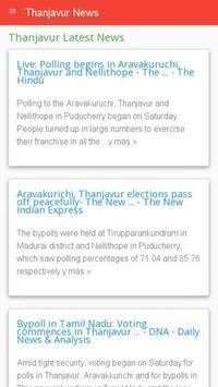 Thanjavur News poster