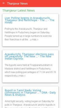 Thanjavur News screenshot 1