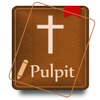 The Pulpit Commentary 圖標