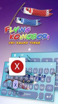 Flying Koinobori Theme&Emoji Keyboard poster