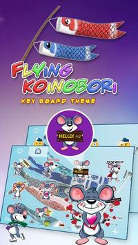 Flying Koinobori Theme&Emoji Keyboard screenshot 1