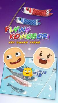 Flying Koinobori Theme&Emoji Keyboard screenshot 2