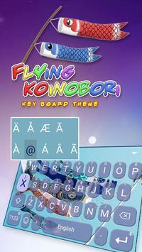 Flying Koinobori Theme&Emoji Keyboard screenshot 3