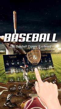 Baseball Night Theme&Emoji Keyboard screenshot 1