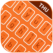 Mood Themes Thursday Lucky Orange Theme Keyboard icon