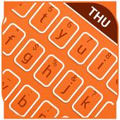 Mood Themes Thursday Lucky Orange Theme Keyboard icon