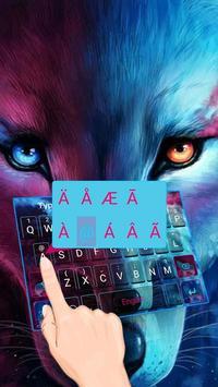 Wolf Cool Theme&Emoji Keyboard screenshot 1