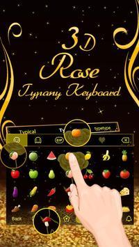 3D Gold Rose screenshot 2