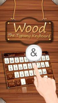 Classical Wood Simple Theme&Emoji Keyboard poster