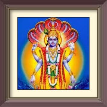 Lord Vishnu Mool Mantra  भगवान विष्णु मूल मंत्र poster