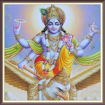Vishnu Chalisa   विष्णु  चालीसा poster