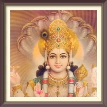 Sri Vishnu Sahastranam  विष्णु सहस्त्रणम poster