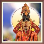 Vitthal Maza Maza Om  विट्ठल  माझा  माझा  ॐ icon
