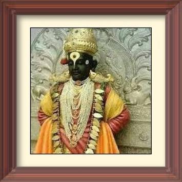 Vitthal Vitthal Vitthala Hari विठ्ठल विठ्ठल हरि ओम poster