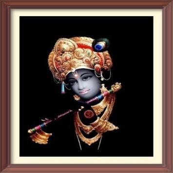 Shri Yamunaji Ni Stuti श्री   यमुनाजी  नई  स्तुति screenshot 1