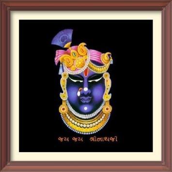 Shrinathji ni jhankhi  श्रीनाथजी  नई  झंखि poster