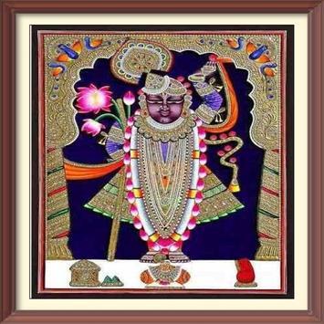 Shrinathji Navratna Stotra श्रीनथजी नवरत्न स्तोत्र poster