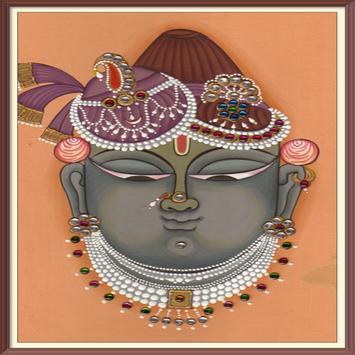 Shrinathji Navratna Stotra श्रीनथजी नवरत्न स्तोत्र screenshot 1