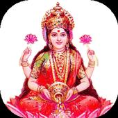 Om Jay Lakshmi Mata   ॐ  जय  लक्समी  माता icon