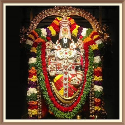 Sri Venkateswara Stotram श्री वेंकटेस्वर