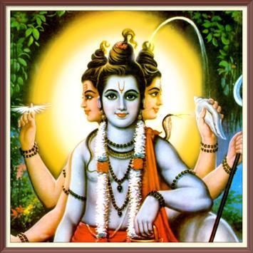 1008 names Shri Dattatreya दत्तात्रेय १००८ नाम poster
