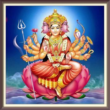 Gayatri Mantra   गायत्री  मंत्र poster