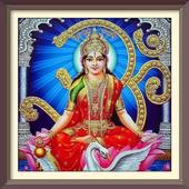 Gayatri Mantras of various Gods icon